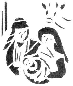 クリスマスイブ讃美礼拝プログラム